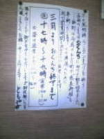 Dcsa0106_2_2