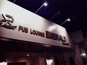 Eme1_3