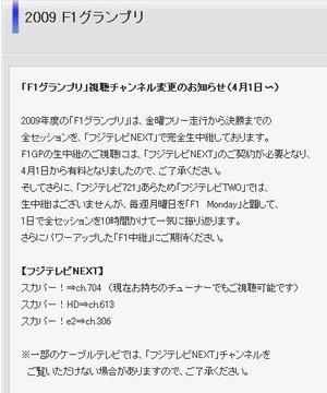 Next_2