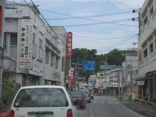 Okina_36