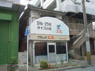 Okina_40