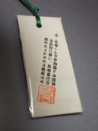 Dscf1546