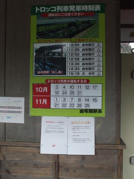 Dscf1569