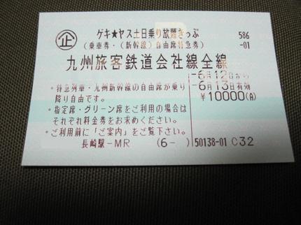 Img_0552_2