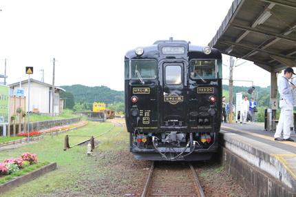 Geki118
