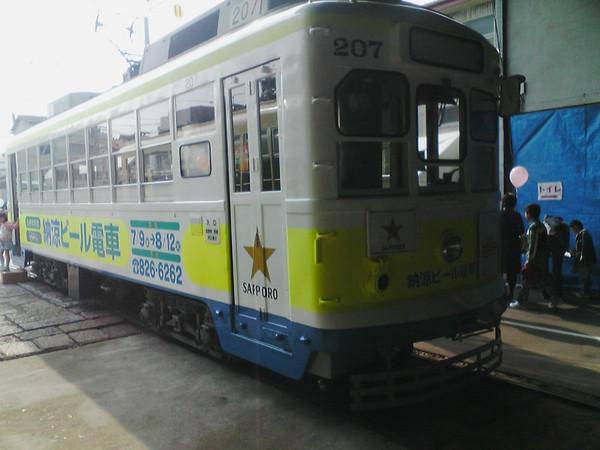 Dcsa0032