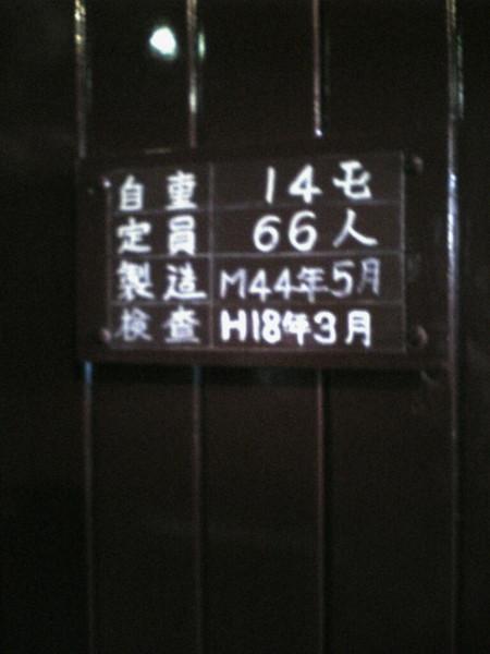 Dcsa0046