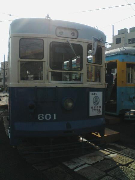 Dcsa0056